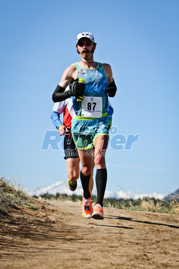 Greenland Trail 50K, 25K, 10K